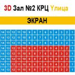 3Dzal2