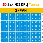 3Dzal3