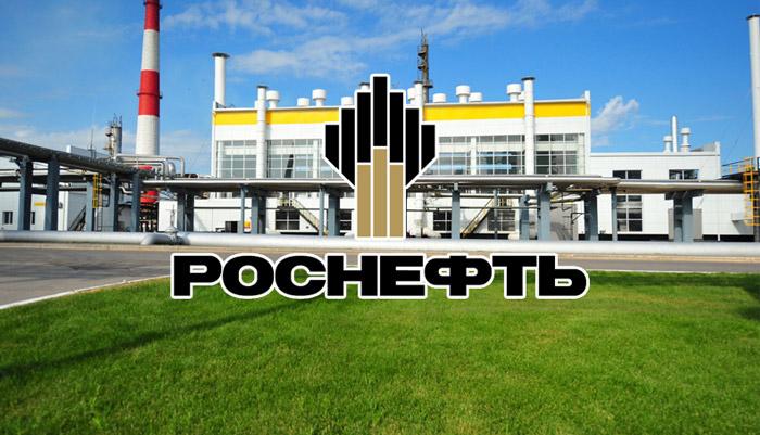 оао саратовский нефтеперерабатывающий завод выдавать